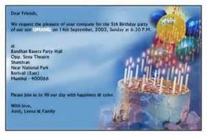 Invitation Card: Bithday Part y