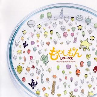 Moyashimon Returns Original Soundtrack