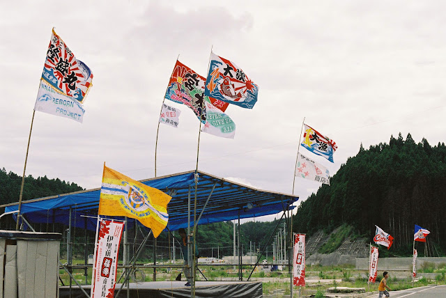tairyobata and jleague flags