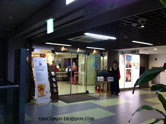 Myeongdong Korea Tourism Office