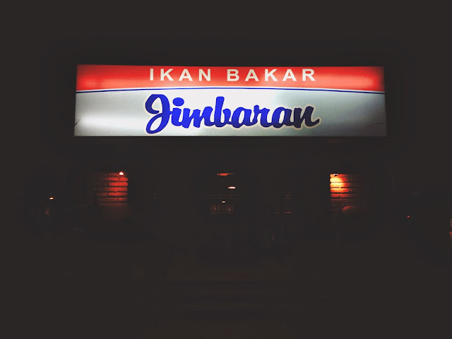 Entrance of Ikan Bakar Jimbaran