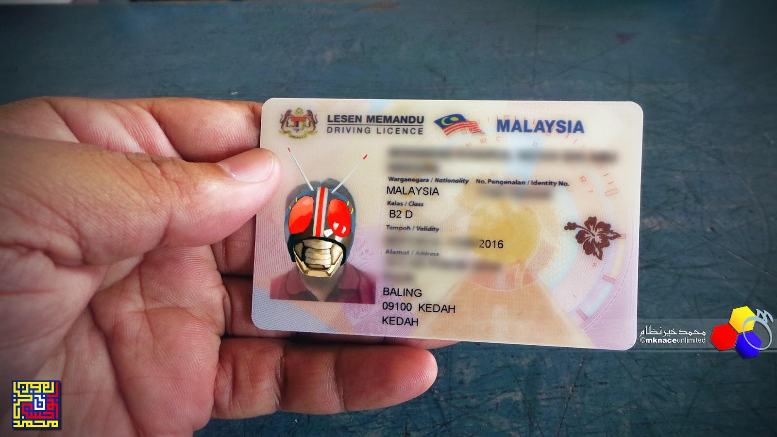 Lesen Memandu Baru Malaysia