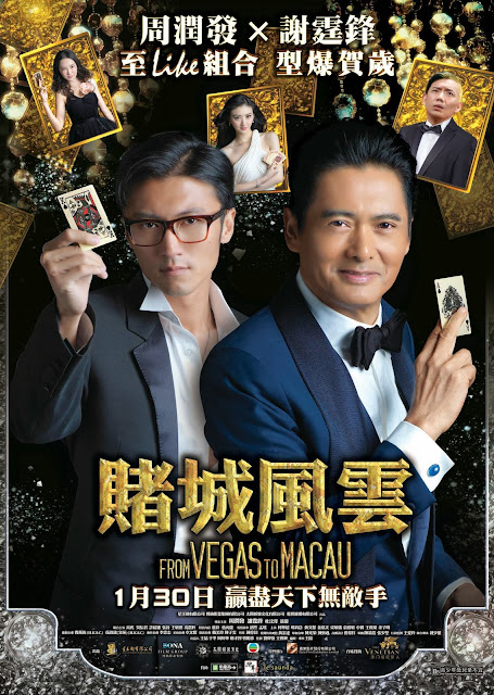 Th?n B�i 2014: ?? Th�nh Phong V�n - From Vegas To Macau
