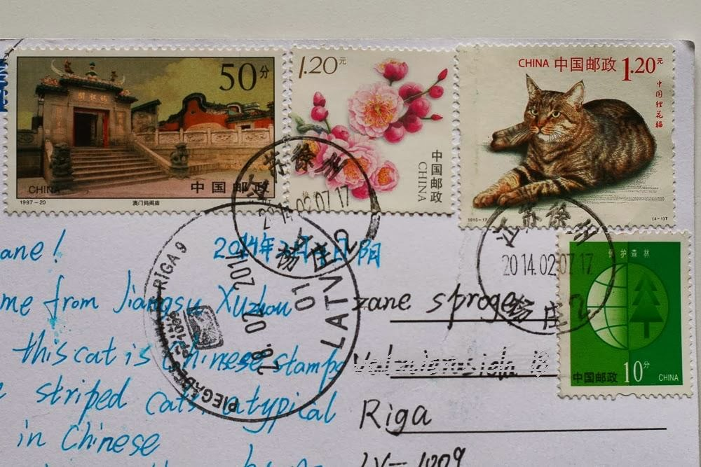 postcard_China_akwiinas