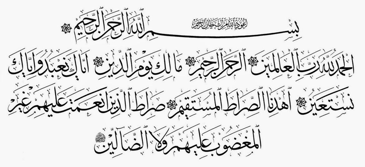 Al Fatihah - Tok Guru Nik Aziz Nik Mat