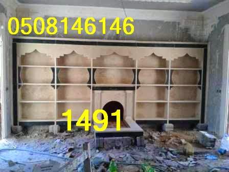 صورمشبات ديكورات مشبات 1491.jpg