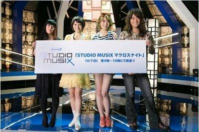 Macross Musical