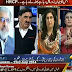 MUMKIN (HRCP Report About Pakistan) – 23RD JULY 2014 ON CAPITAL TV