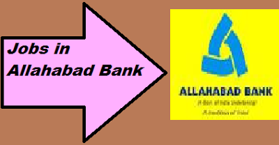 allahabad bank job, allahabad bank vaccancy, allahabad bank recruitment
