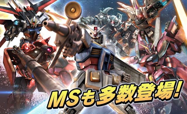 Gundam Conquest APK