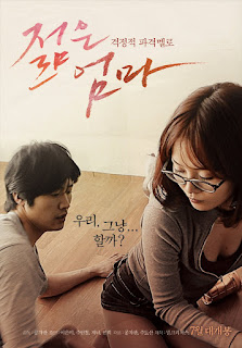 Download Film Young Mother (2013) Subtitle Indonesia