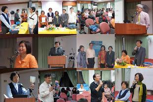 2012 12 01 澎湖縣社區大學101年第二期公共論壇實錄  Penghu community college: 101 Public forum- 2nd term Subject: Stra