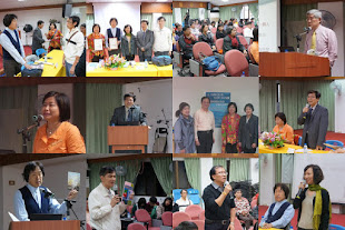 2012 12 01 澎湖縣社區大學101年第二期公共論壇實錄  Penghu community college: 101 Public forum- 2nd term Subject: Stra