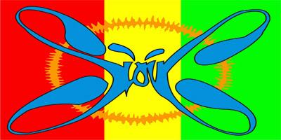 Chord dan Lyric lagu Slank - SBY (Sosial Betawi Yoi)