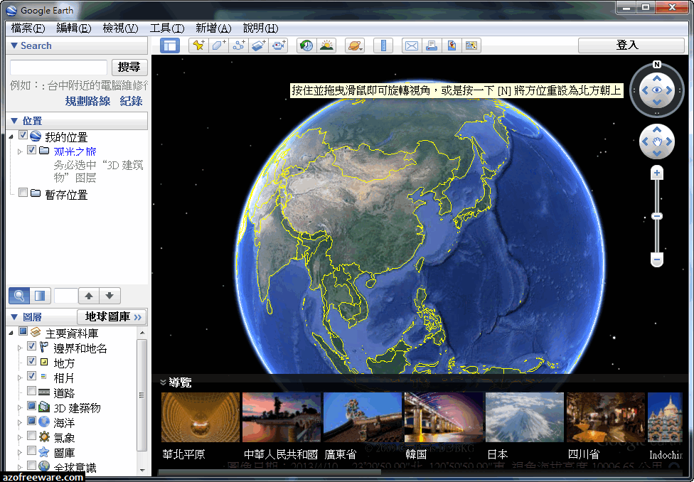 Google earth pro 7122019 final included activator(patch)