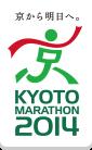 26 Feb - Kyoto Marathon 2014