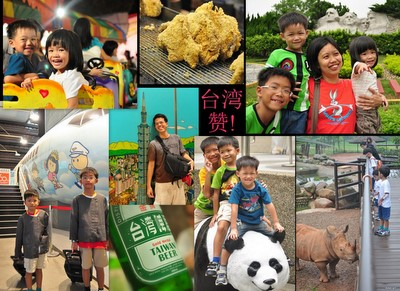 We need to share Taiwan with our friends :)