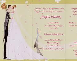 Texte de carte d'invitation de mariage