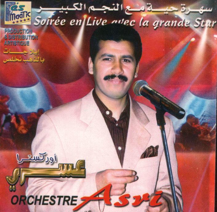 Orchestre El Asri-Malo ma jach