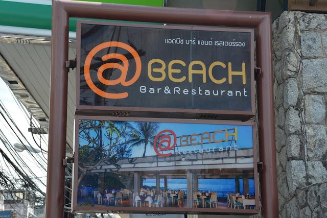 @Beach Karon Beach
