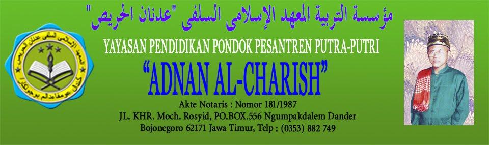 Adnan Al-Charish