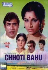 Chhoti Bahu 1971 Hindi Movie Watch Online
