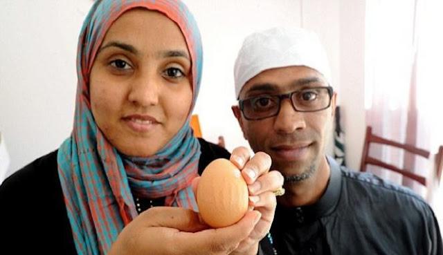 Masyaallah Telur Ini Berlafazkan Allah