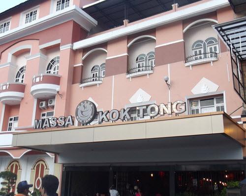 Kedai Kopi Kok Tong Do Pematangsiantar