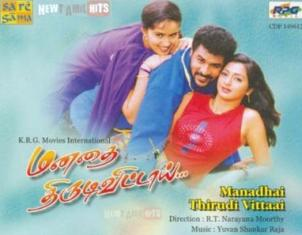 Watch Manadhai Thirudivittai (2001) Tamil Movie Online