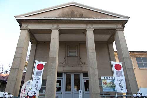 Takaoka Municipal Museum, Takaoka, Toyama prefecture.