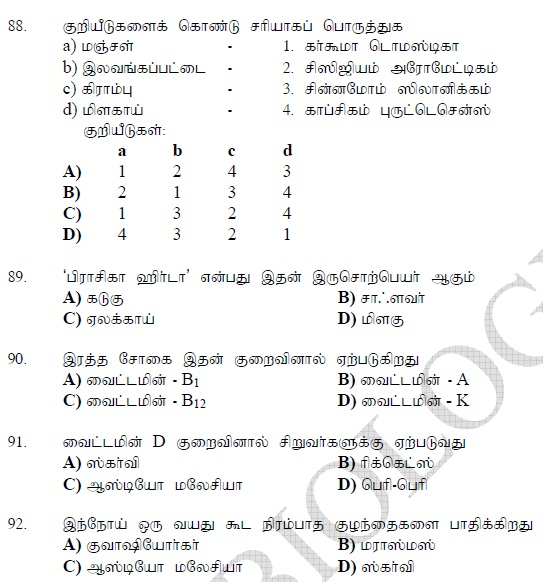 tamilnadu 12th question papers download