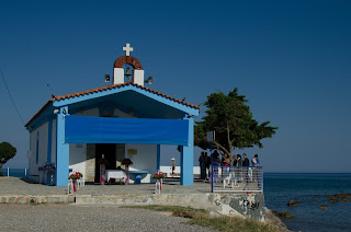 Άγιος Σπυρίδωνας Αρτέμιδα
