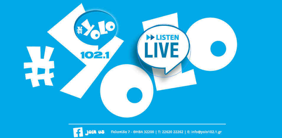 Το νέο ραδιόφωνο, με την καλύτερη ελληνική και ξένη μουσική στην Βοιωτία - yolo102.1