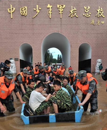 Beijing_floods_rescue_effort_recent_natural_disasters