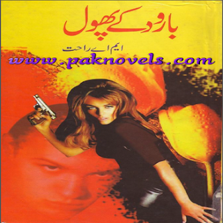 Free Download PDF Novel Barood ke Phool by M A Rahat