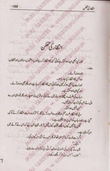 Intizar ki thakan by Nighat Seema Online Reading.