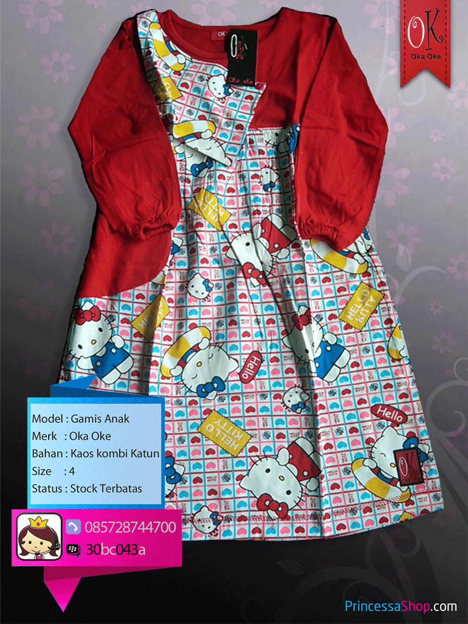 gambar baju muslim anak perempuan 1 2 3 4 tahun andra saputra baju muslim untuk anak 1 tahun,Model Baju Muslim Anak 1 Thn