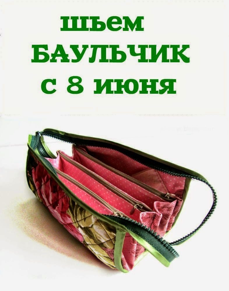 СП Баульчик