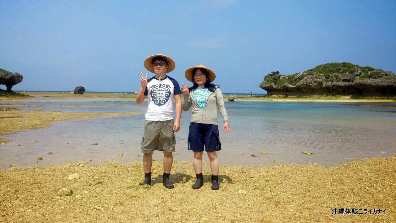 体験/観光 沖縄家族旅行 海 魚 サンゴ