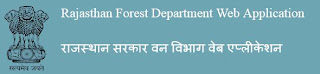 Rajasthan Forest Department Admit Card 2013
