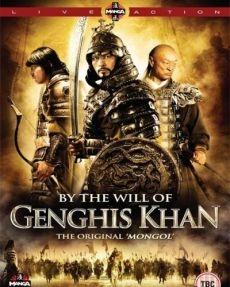 Phim Thành Cát Tư Hãn 2012 - Genghis: The Legend Of The Ten 2012