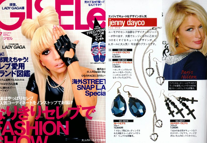 Gisele magazine Japan features Jenny Dayco jewelry