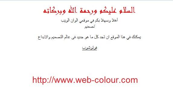 design-web4