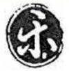 signature ronyu raku