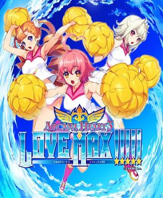 Arcana Heart 3: LOVE MAX