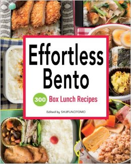 Book review: Effortless Bento- edited by SHUFUNOTOMO,