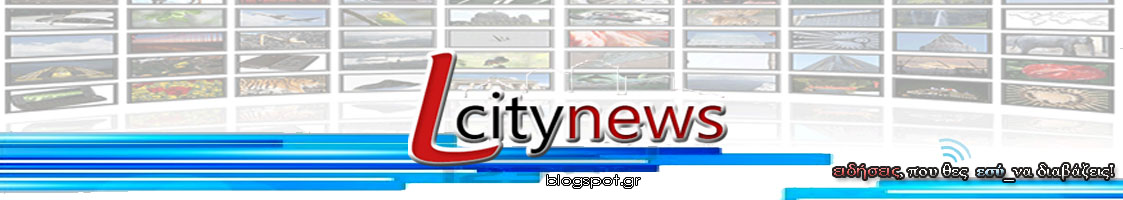 lcitynews