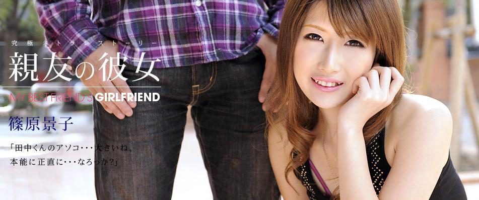 Rkrondk 090512_421 Keiko Shinohara 03250
