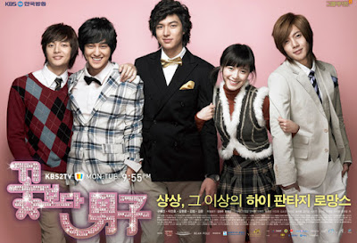 Download Kumpulan Lagu Ost Boys Before Flowers (BBF) Terlengkap