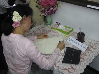 ပန္းပန္လ်က္သာ မေဗဒါ (Maung Swan Yi)